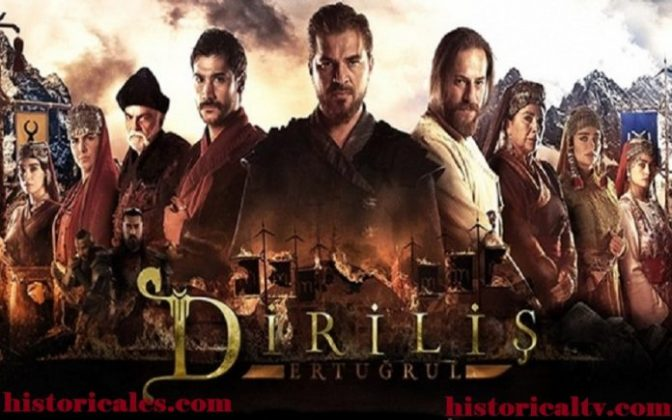 Watch Dirilis Ertugrul Season 2 with English Subtitles Free of Cost
