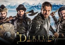 Dirilis Ertugrul Season 3 with english subtitles