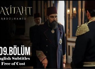 Payitaht Abdulhamid Season 4 Episode 109 (109 Bolum) with English Subtitles Free