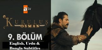 Kurulus Osman Season 1 Episode 9 with English, Urdu & Bangla Subtitles Free of Cost