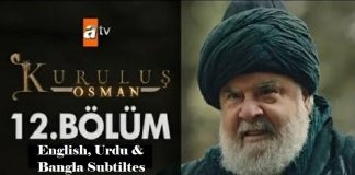 Kurulus Osman Season 1 Episode 12 (12 Bolum) with English, Urdu & Bangla Subtitles Free of Cost