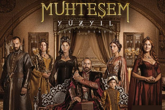 Muhteşem Yüzyıl (Magnificent Century) with English Subtitles