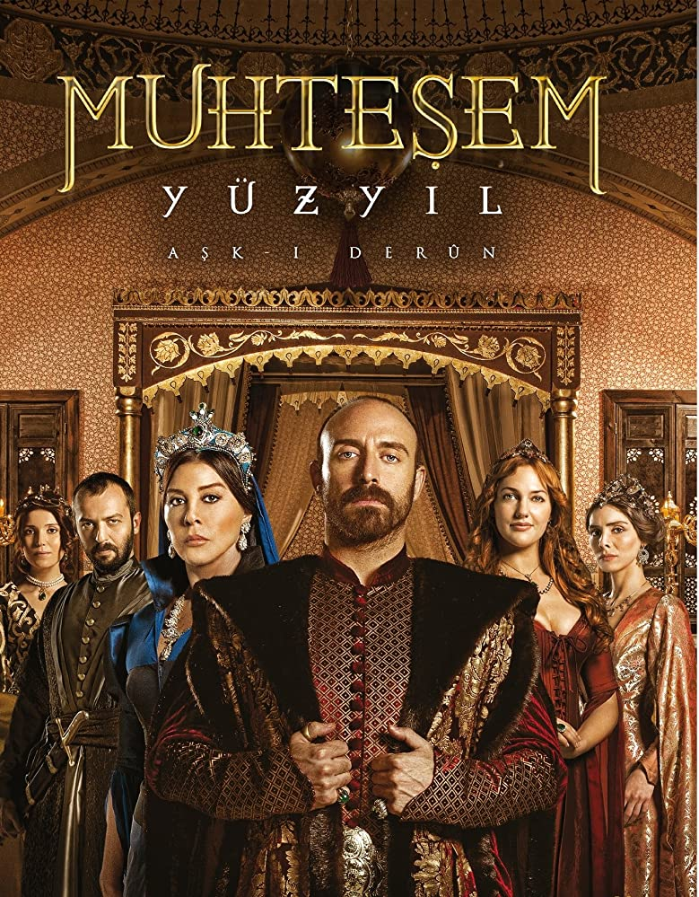 Muhteşem Yüzyıl with English Subtitles 1