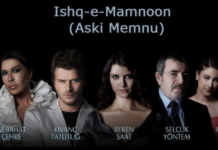 Ask-ı Memnu (Forbidden Love) with English Subtitles