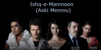 Ask-ı Memnu (Forbidden Love) with English Subtitles