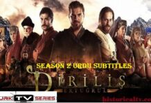 Watch Dirilis Ertugrul Season 2 with Urdu Subtitles Free of Cost