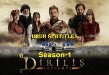 ertugrul-season-1
