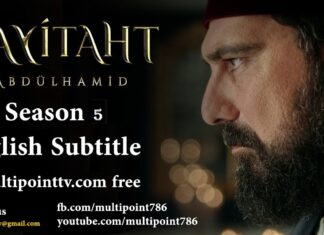 Payitaht Abdulhamid Episode 122 (122 Bolum) with English Subtitles Free