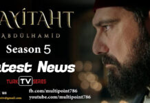 Finally Good News about Payitaht Abdulhamid Season 5 Release Date