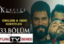 Kurulus Osman Episode 33 with English & Urdu Subtitles Free of Cost