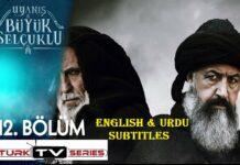 Uyanis Buyuk Selcuklu Episode 12 English & Urdu Subtitles