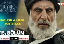 Uyanis Buyuk Selcuklu Episode 15 English & Urdu Subtitles