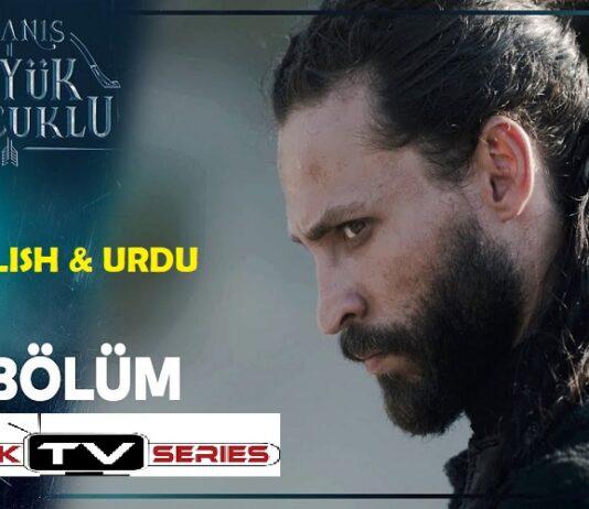 Uyanis Buyuk Selcuklu Episode 19 English & Urdu Subtitles