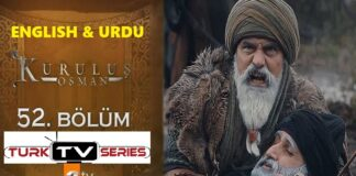 Kurulus Osman Episode 52 English & Urdu Subtitles Free of Cost