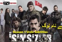 Isimsizler Season 1 | The Nameless Season 1 with Urdu Subtitles Free of Cost