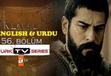 Kurulus Osman Episode 56 English & Urdu Subtitles Free of Cost