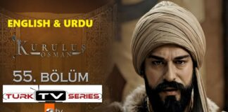 Kurulus Osman Episode 55 English & Urdu Subtitles Free of Cost