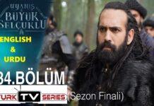 Last Episode | Uyanis Buyuk Selcuklu Episode 34 English & Urdu Subtitles