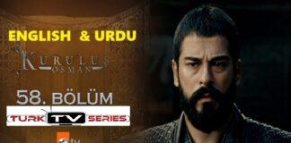 Kurulus Osman Episode 58 English & Urdu Subtitles Free of CostKurulus Osman Episode 58 English & Urdu Subtitles Free of Cost